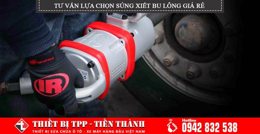 Sung Xiet Bulong Ingersollrand Ir2141 E131 0973079622 1