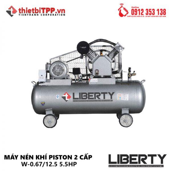 Máy nén khí Piston W-0.67/12.5, máy nén khí piston, máy nén khí không dầu, Máy bơm hơi W-0.67/12.5, máy nén khí công nghiệp