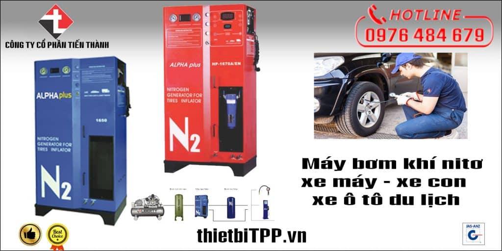 Máy bơm khí nitơ xe con, máy nạp khí nitơ xe du lịch, máy bơm khí nitơ xe tải, máy bơm khí nitơ vào lốp
