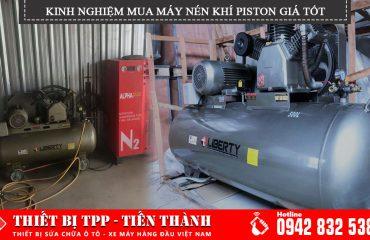 kinh nghiệm mua máy nén khí piston, máy nén khí piston, máy nén khí
