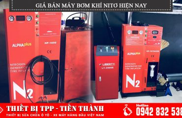 giá bán bơm khí nitơ hiện nay