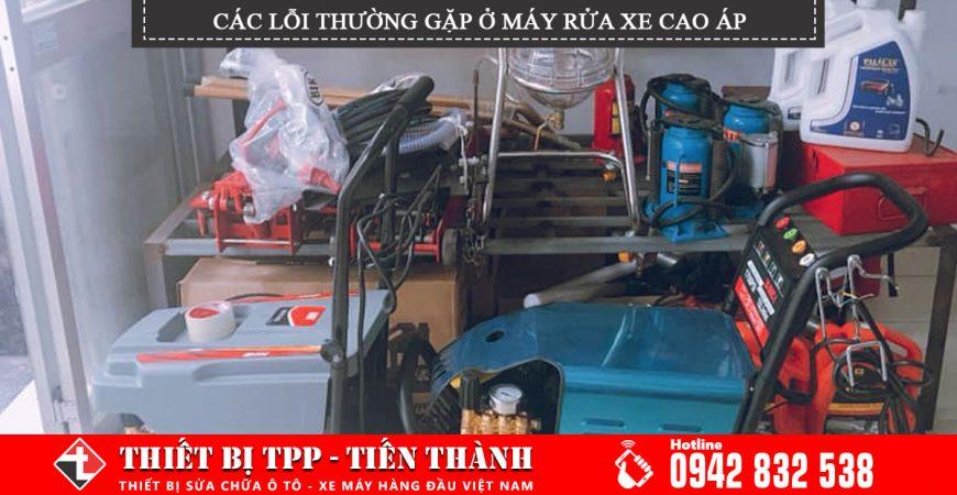 lỗi thường gặp ở máy rửa xe cao áp, máy bơm cao áp rửa xe, máy rửa xe siêu cao áp