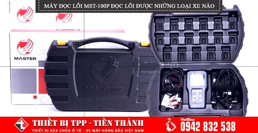 máy đọc lỗi xe máy fi mst100p, máy đọc lỗi xe máy, máy đọc lỗi xe máy fi, máy đọc lỗi xe máy mst100p
