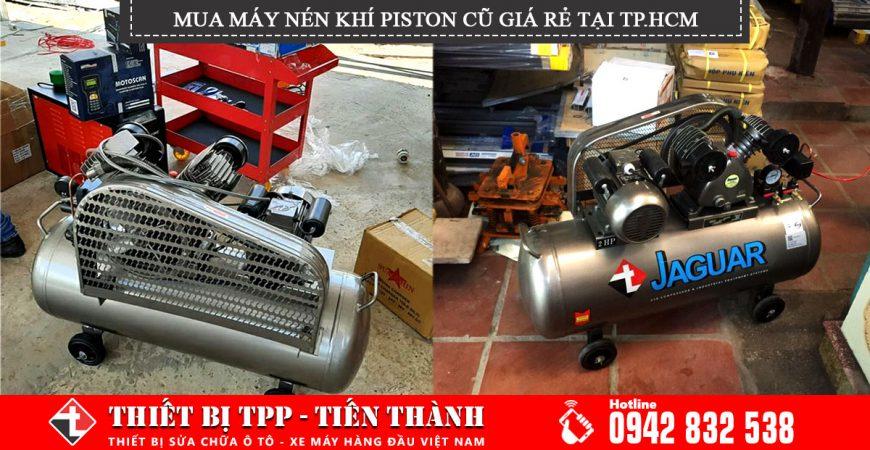 máy nén khí piston cũ, máy nén khí, máy nén khí piston