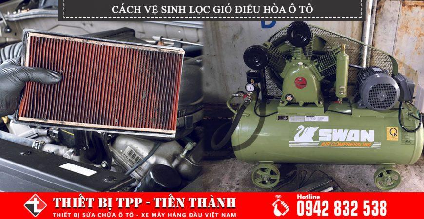 Cách vệ sinh lọc gió điều hòa ô tô tốt nhất, máy nén khí swan, máy nén khí công nghiệp, máy bơm hơi xe ô tô, máy bơm hơi xe máy.