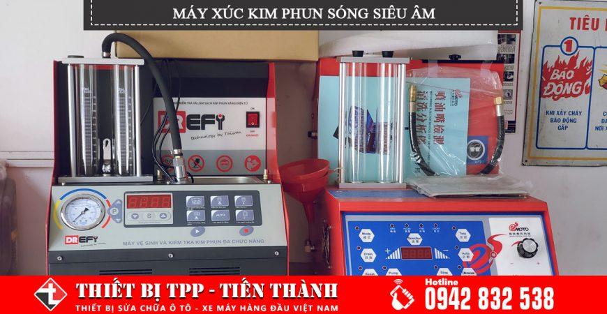 May Xuc Kim Phun Song Sieu Am
