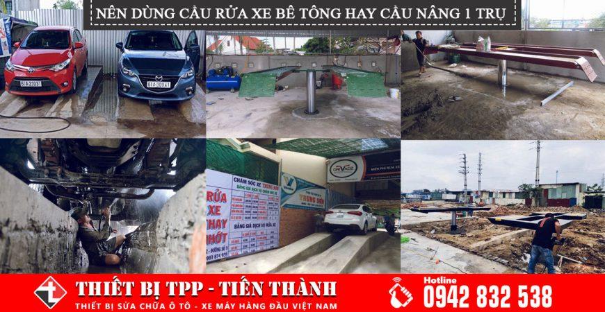 cầu rửa xe bê tông giá rẻ, cầu rửa xe bê tông chất lượng, xây cầu rửa xe bê tông, chi phí xây cầu rửa xe bê tông